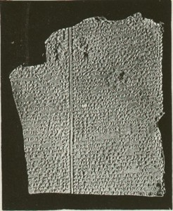 The Annunaki - Gilgamesh Tablet