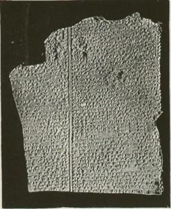 Os Annunaki - Gilgamesh Tablet