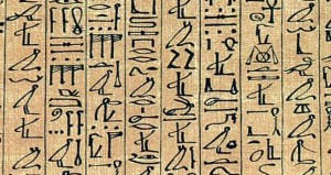 The mythical Gods - A fragment from the Papyrus of Ani (Book of the Dead)